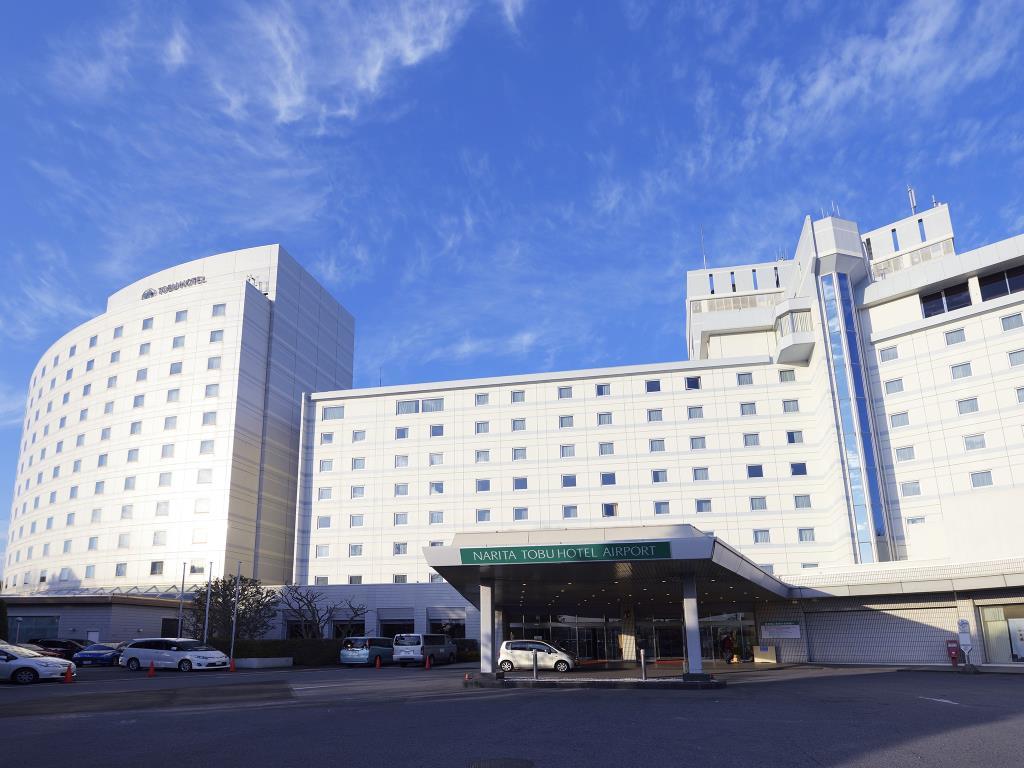 成田東武ホテルエアポートの外観
