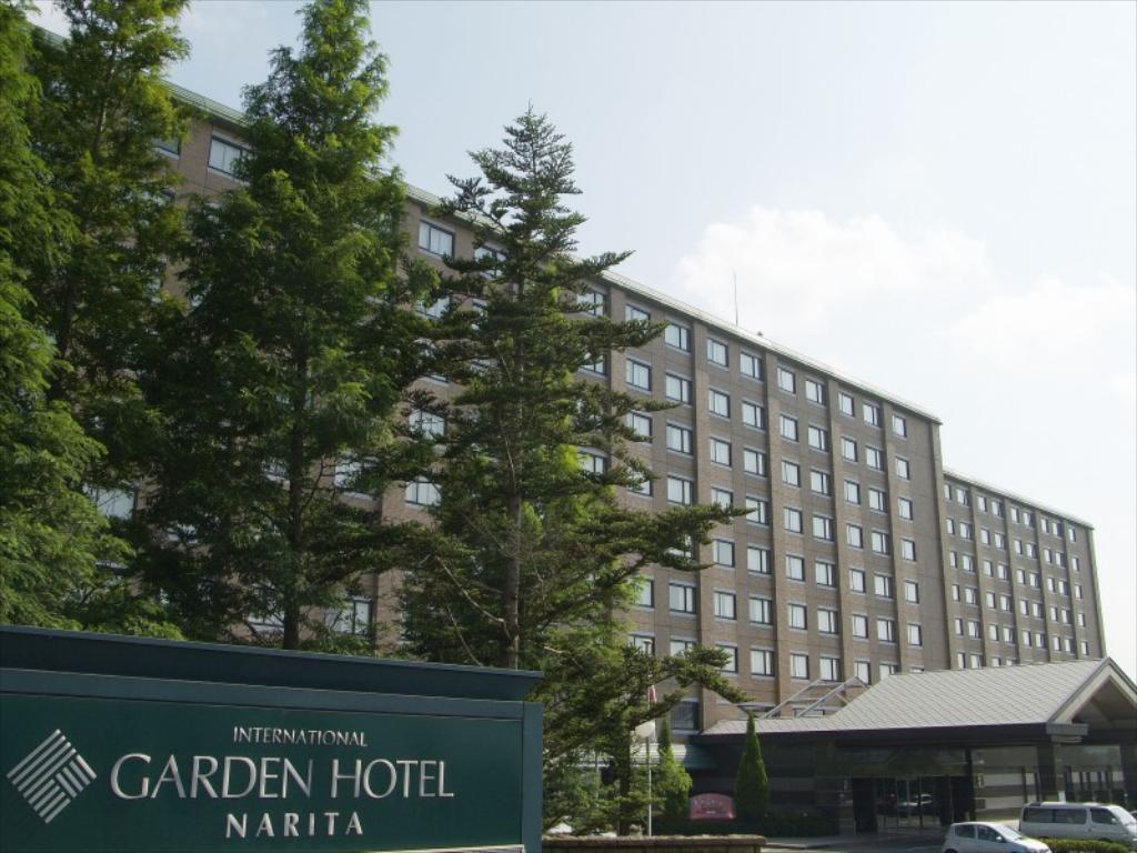 インターナショナルガーデンホテル成田のホテル外観